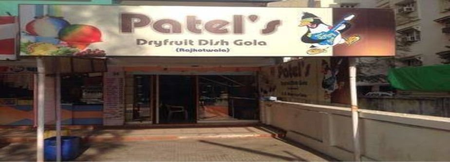 patel dry fruit gola avala