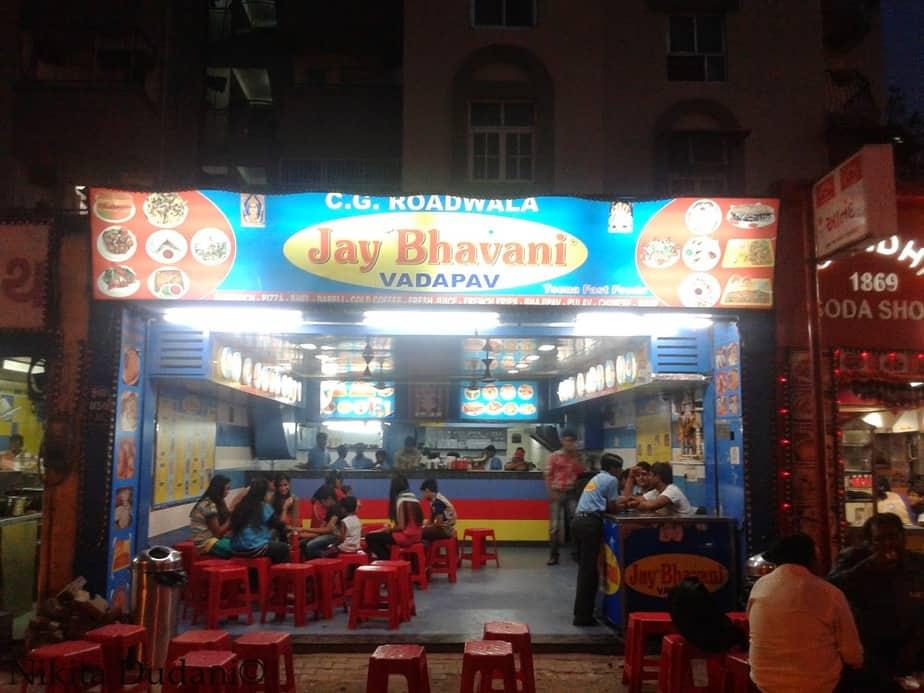 Jay Bhavani