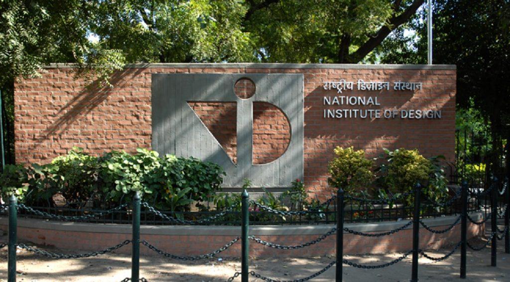 NID Institute of Designing