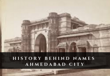 HISTORY BEHIND NAMES AHMEDABAD CITY (1)