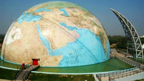 Planet Earth Pavilion, Science City, Ahmedabad