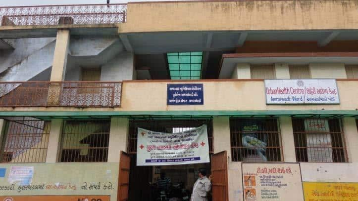 List of Urban Health Centers in Ahmedabad
